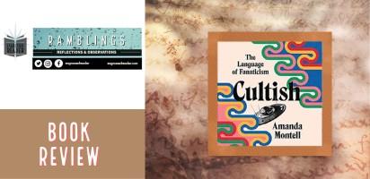 Blog Post Cultish